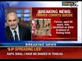 Protesting Sugarcane farmer commits suicide in Belgaum - NewsX