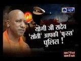 Reality check of UP CM Yogi's Uttar Pradesh Police 'Dial 100'— Cops caught sleeping on duty