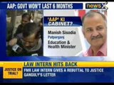 NewsX: Aam Aadmi Party ready for re-election in Delhi, Arvind Kejriwal