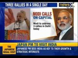 Three Modi rallies in Delhi today, jittery Cong calls off PM's rally - NewsX