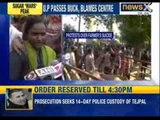 Two sugarcane farmers commit suicide as protests rage for higher prices - NewsX
