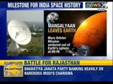 India Mars Orbiter Successfully Escapes Earth's Orbit - NewsX