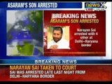 Narayan Sai arrested in Punjab, to be produced in Delhi court - NewsX