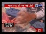 Heavy heat waves hit the Holy City Varanasi, Uttar Pradesh