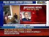 Tarun Tejpal Case: Goa police to seek extension in Tejpal's police custody - NewsX