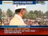 Delhi elections: Election Commission issues notice to Arvind Kejriwal over poll expenses - NewsX
