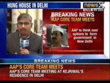 AAP core group meets at Arvind Kejriwal's residence to chalk out strategy - NewsX