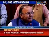 Lokpal Bill should be passed in this session, Says Arun Jaitley - NewsX