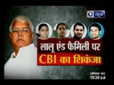 Raids at Lalu's Premises; CBI registers case against Lalu Prasad Yadav