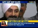 News X Story Unfolds: Aam Aadmi Party's 'AAM' giant killers