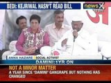 NewsX: If the Lokpal Bill I approve is wrong, then fast for your bill - Anna to Kejriwal
