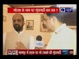 Union Minister Hansraj Ahir speaks exclusively to India News over Cow vigilantism