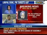 NewsX: Manmohan Singh says Congress should not make poll promises that can't be fulfilled
