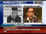 NewsX: Mamata Banerjee eyes 2014. With eyes on Uttar Pradesh Didi plays Minority card