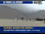 Chinese troops cross over into Indian Territory again - NewsX