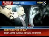 Delhi Police vs AAP Leaders: Delhi Law Minister Somnath Bharti conducts raids - NewsX