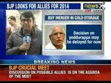 Decision on Yeddyurappa may be delayed for now, says BJP in their meet - NewsX