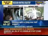 Old guard of Congress unhappy with AAP support, Old guard vs Rahul's team - NewsX