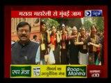 Maratha Kranti Morcha marches in Mumbai; demands reservation