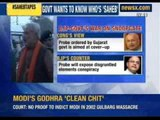 Centre to probe Gujarat snooping case, BJP fumes and may move court - NewsX