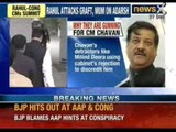 Rahul Gandhi's double standards: War on Graft without action on Adarsh Housing Scam - NewsX