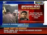 Muzaffarnagar riot victims now forced to leave their camps : NewsX