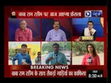 RamRahimVerdict: Home Ministry closely monitoring situation in Panchkula