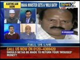 Speak out India : should netas be made to return your 'MISUSED' money? - NewsX