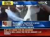Looting Aam Aadmi: Should Netas pay back Aam Aadmi - NewsX