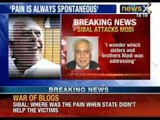 War of blogs: Kapil Sibal blogs hitting out at Narendra Modi's 2002 Gujarat riots admission - NewsX