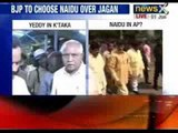 BJP set to formally ally with TDP for the Lok Sabha polls - NewsX