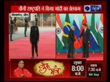 BRICS Summit: Chinese President Xi Jinping welcomed PM Narendra Modi