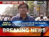 Another Damini dies: Victim's father alleges cops told him to leave Bengal - NewsX
