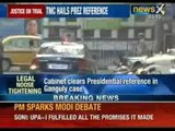 Justice on trial: Cabinet clears Presidential reference in AK Ganguly case - NewsX