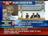 PM sparks Modi debate: BJP has no moral right to talk about corruption, says Ambika Soni - NewsX