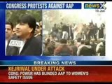 Arvind Kejriwal under Attack: Congress party workers protest against Aam Aadmi Party - NewsX
