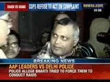 Somnath Bharti tries to influence Police. Delhi Police hits back on Aam Aadmi Party - NewsX