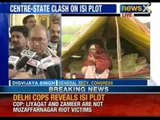 Muzaffarnagar riot victims: LeT recruiters approached victims in relief camps - NewsX