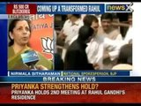 Project Rahul Gandhi: PR Ninjas to augment Rahul Gandhi image - NewsX