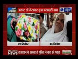 बलात्कारी बाबा राम रहीम के बाद अब ढोंगी फलाहारी बाबा गिरफ्तार