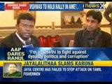 AAP leader Kumar Vishwas to hold 'Jan Vishwas Rally' in Amethi - NewsX
