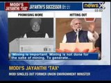 Modi's Jayanthi 'Tax': Narendra Modi attacks amid UPA eco-revamp - NewsX