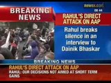 Rahul Gandhi attacks Arvind Kejriwal directly for the first time - News X