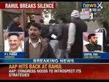 Rahul Gandhi attacks Arvind Kejriwal directly for first time - NewsX