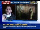 Shocking video of Uttar Pradesh Police cops mercilessly beating women - NewsX