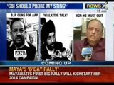 Somnath Bharti says he did no wrong in speaking to prosecution witness - NewsX