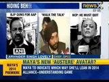 Delhi Chief Minister Arvind kejriwal defends law Minister Somnath Bharti - NewsX