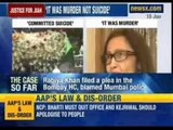 Jiah's mother starts an online petition seeking support from people - NewsX