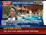 Karnataka Politician first spend crores on 'Luxury Trip', now millions more on Jacuzzi - NewsX