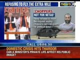 Narendra Modi denied by Indian Navy. 'Can't give choppers to Netas' - NewsX